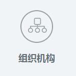 江蘇亚洲性爱网建設集團有限公司
