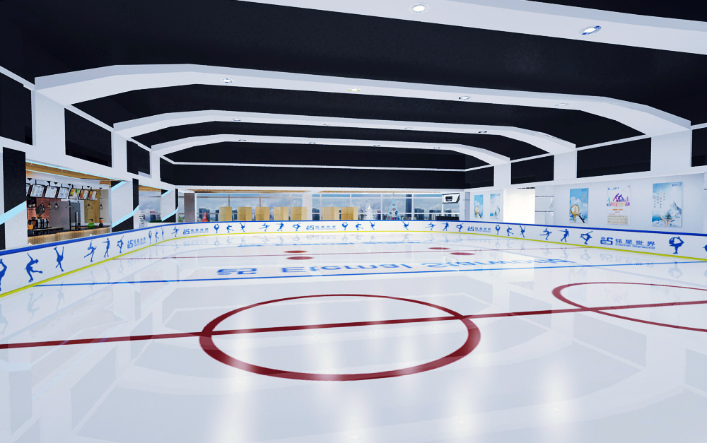 Dedicate to construction of winter sports arenas up to international standards