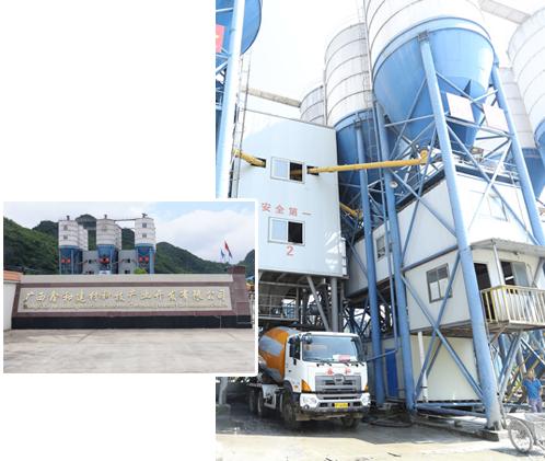 廣西鑫和建材科技產業開發有限公司