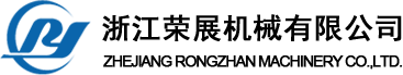 rongying