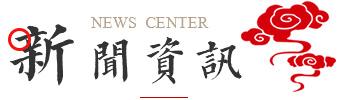洛陽新春都生物制藥有限公司