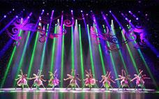 吉林省歌舞團