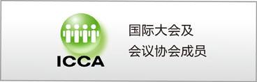 深圳市台电实业有限公司