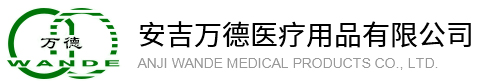 Anji Wande Medical Products Co., Ltd.