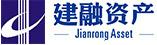 湖南建融資產管理股份有限公司