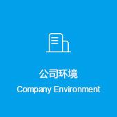上海維爾雅化妝品有限公司