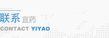 YIYAO