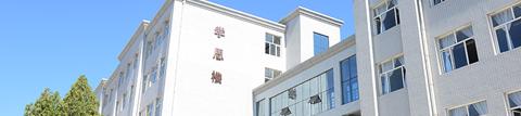 锦州市第一高级中学