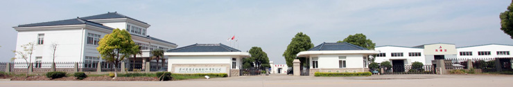 Suzhou Sudelan Railway Parts Co., Ltd.