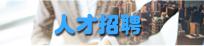 武漢凱發K8下載水利生態工程技術有限公司