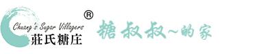 上海全禾鑫食品有限公司