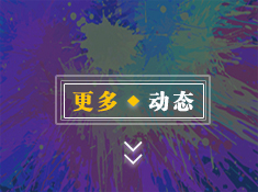 index_news_pic_03