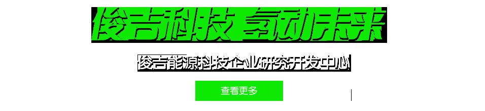 这是描述易胜博app官网