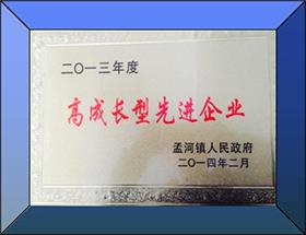 江蘇永成汽車零部件股份有限公司