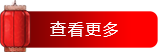 五常市晶淳米业有限公司