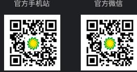 浙江万博体育官网备用网址万博体育matext手机登录股份有限公司