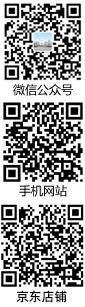 爱游戏破解版下载-最新网页版