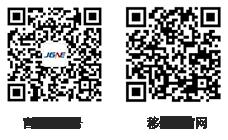 山東精工電子科技有限公司