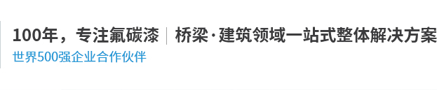 惠州市君好實業有限公司