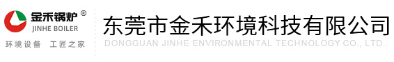 Jinhe Environmental Technology