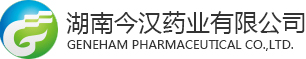 Geneham Pharmaceutical Co.,Ltd