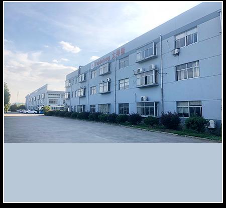 苏州工业园区太得隆机械有限公司