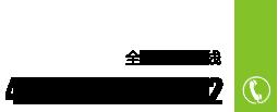 佛山市潔匠環境工程服務有限公司