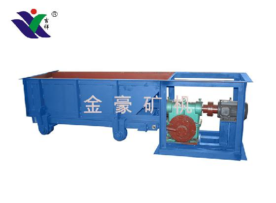 Ore Feeding Equipment