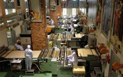广西绿生缘生物科技有限公司