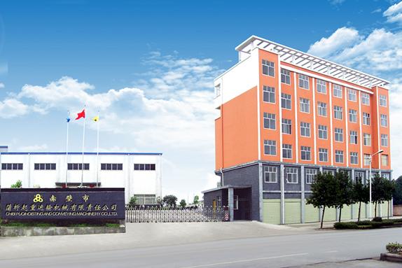 赤壁市蒲圻起重運輸機械有限責任公司