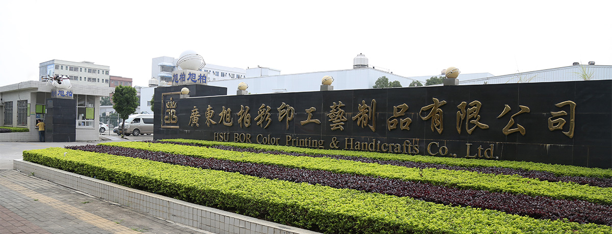 Hsu Bor Color Printing & Handicrafts Co.,Ltd