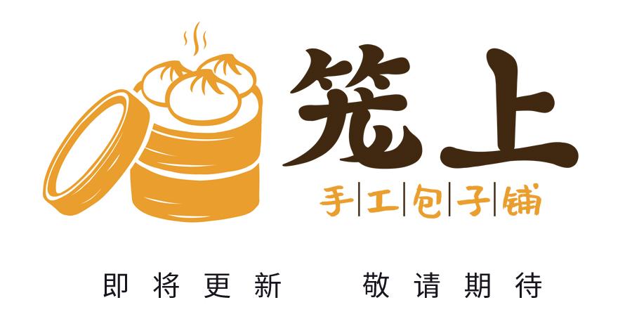 揚州冶春食品生產配送股份有限公司