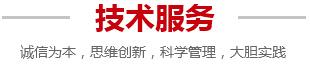 鄭州市滎龍泵業有限公司