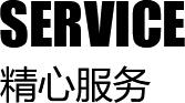 头头中国电子竞技博彩主页中心