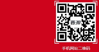 jinyuan