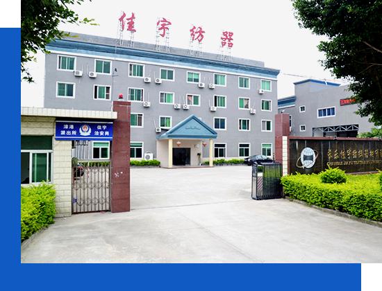 Jiayu Textile Equipment