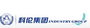 四川科伦药业股份有限公司