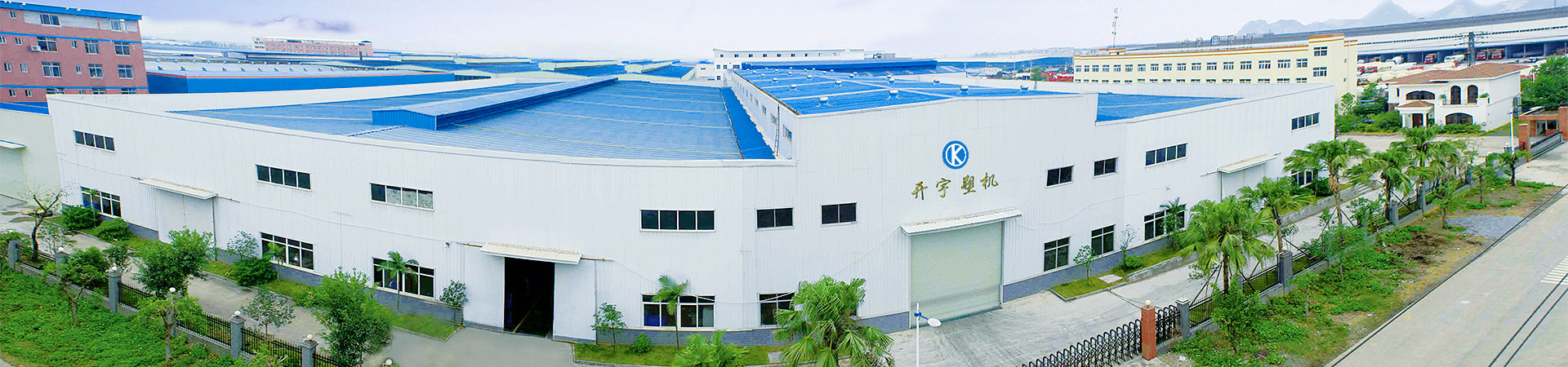 柳州開宇塑膠機械有限公司