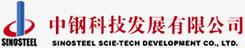 中鋼洛耐科技股份有限公司