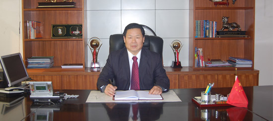 Shuangwang Group