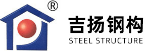 Jiangsu jiyang steel structure co., LTD