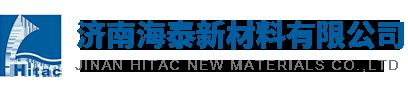 Jinan Hitac New Materials Co.,LTD