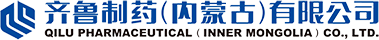 QILU PHARMACEUTICAL(INNER MONGOLIA) CO.,LTD.