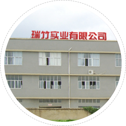 Xiamen East Bamboo Industrial Co., Ltd.