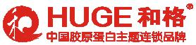 武汉和格生物技术有限公司