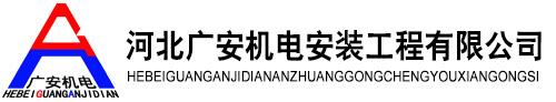 河北勝峰偉業建材科技有限公司