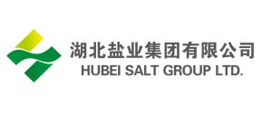 湖北鹽業集團有限公司