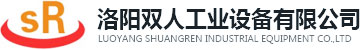 Luoyang Shuangren Industrial Equipment Co., Ltd.