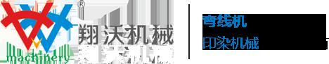 头头体彩网注册登录_头头app-Welcome!!