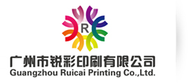 廣州市銳彩印刷有限公司官方網站logo